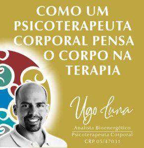 Blog Ugo Luna